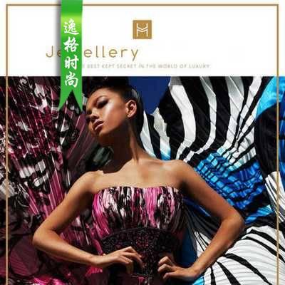 JH 美国专业珠宝设计杂志 7月号N25