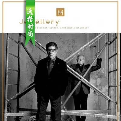JH 美国专业珠宝设计杂志 9月号N26