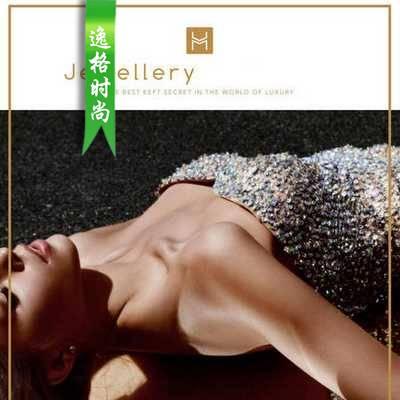 JH 美国专业珠宝设计杂志 12月号N27