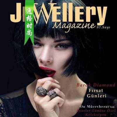 JM 土耳其珠宝首饰专业杂志 5月号N87