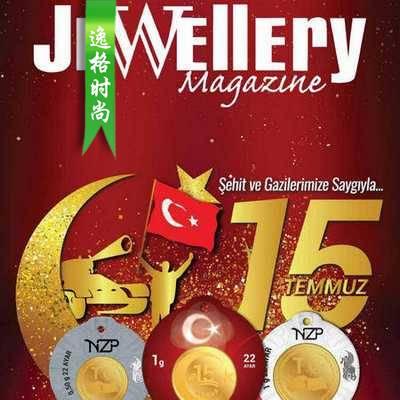JM 土耳其珠宝首饰专业杂志 7月号N88