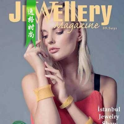 JM 土耳其珠宝首饰专业杂志 9月号N89