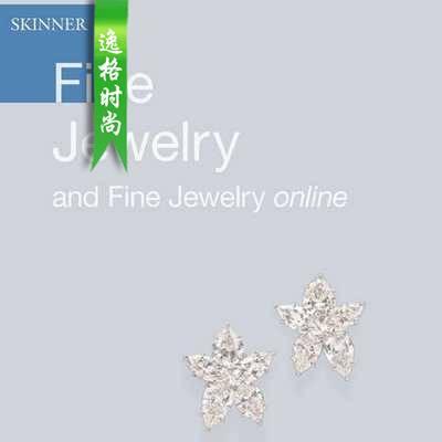 Skinner 美国珠宝首饰设计欣赏参考杂志 6月号N3015B