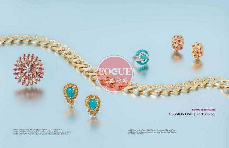 LH 美国珠宝首饰设计欣赏杂志 8月号N523