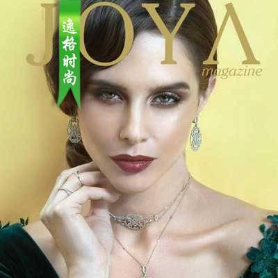 Joya 墨西哥女性配饰时尚杂志 5月号N464