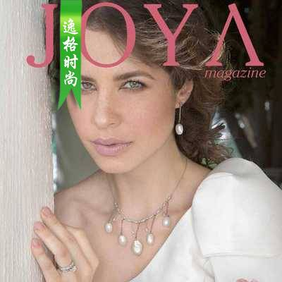 Joya 墨西哥女性配饰时尚杂志 7月号N465