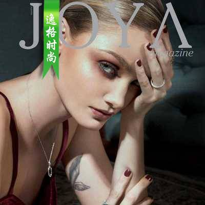 Joya 墨西哥女性配饰时尚杂志 9月号N466