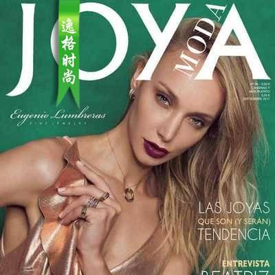 Joya.M 西班牙女性配饰时尚杂志 8月号N59