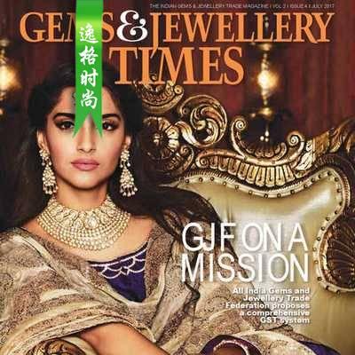 GJT 印度珠宝首饰设计专业杂志 7月号N4