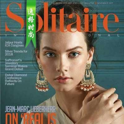 Solitaire IN 印度珠宝配饰流行趋势先锋 11月号