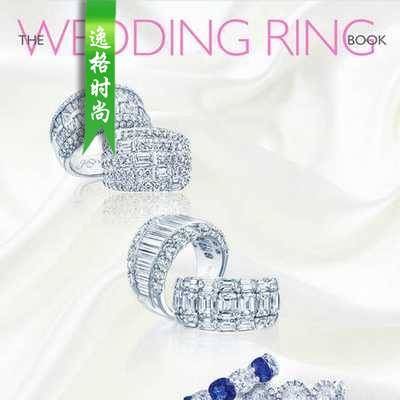 TJB 欧美婚庆珠宝首饰款式设计专业杂志 R4