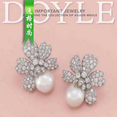 DOYLE 美国纽约高级珠宝专业杂志 4月号N1604