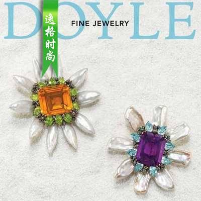 DOYLE 美国纽约高级珠宝专业杂志 6月号N1706