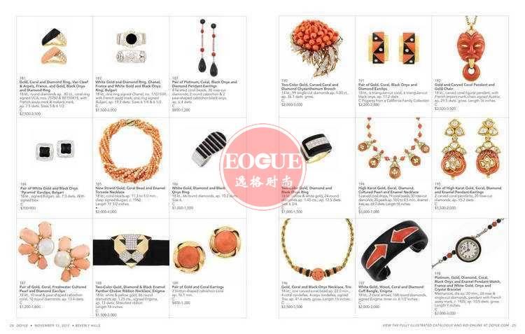 DOYLE 美国纽约高级珠宝专业杂志 11月号N1711