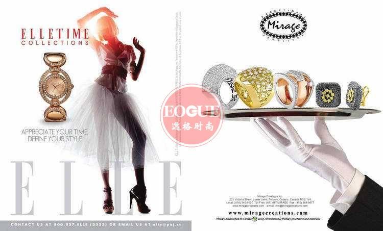 CJ.Mag 加拿大珠宝首饰专业杂志 1月 N1201