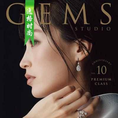 G.Studio 日本女性K金珠宝和珍珠饰品杂志 春夏号N10
