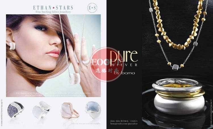 CJ.Mag 加拿大珠宝首饰专业杂志 3月 N1203