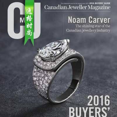 CJ.Mag 加拿大珠宝首饰专业杂志 4月 N1604