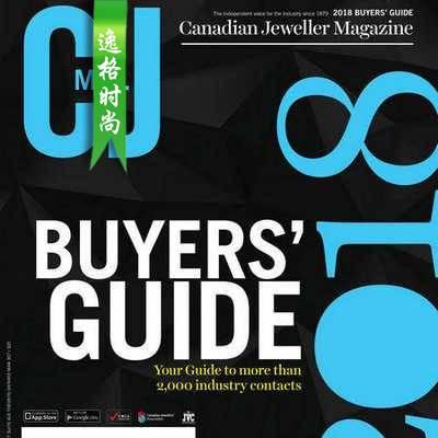 CJ.Mag 加拿大珠宝首饰专业杂志买家指南 N1801