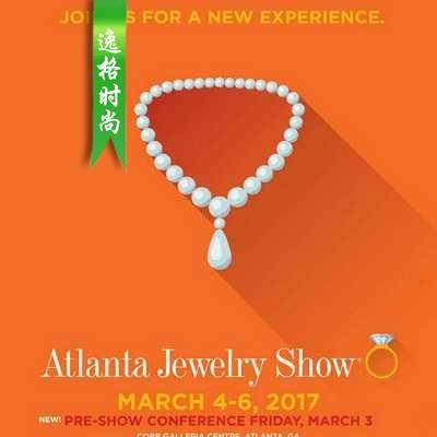 AJS 美国亚特兰大珠宝展指南 春季展