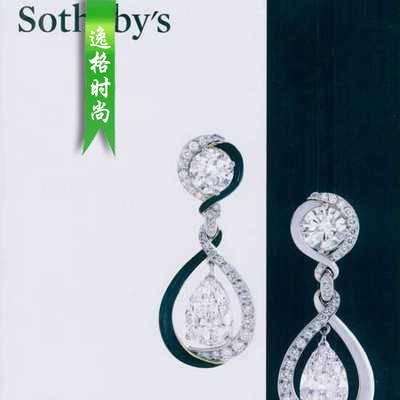 SS.NY 美国纽约珠宝专业杂志 N1409