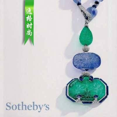 SS.NY 美国纽约珠宝专业杂志 N1504