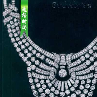 SS.NY 美国纽约珠宝专业杂志 N1512