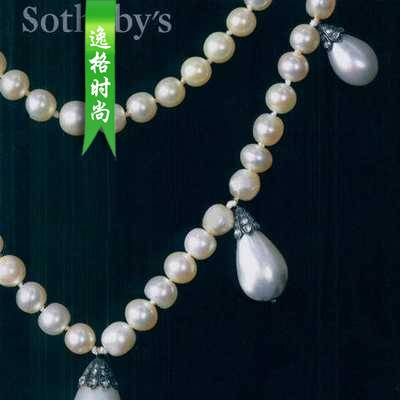 SS.G 瑞士日内瓦珠宝专业杂志 N1411