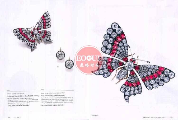 SS.G 瑞士日内瓦珠宝专业杂志 N1505