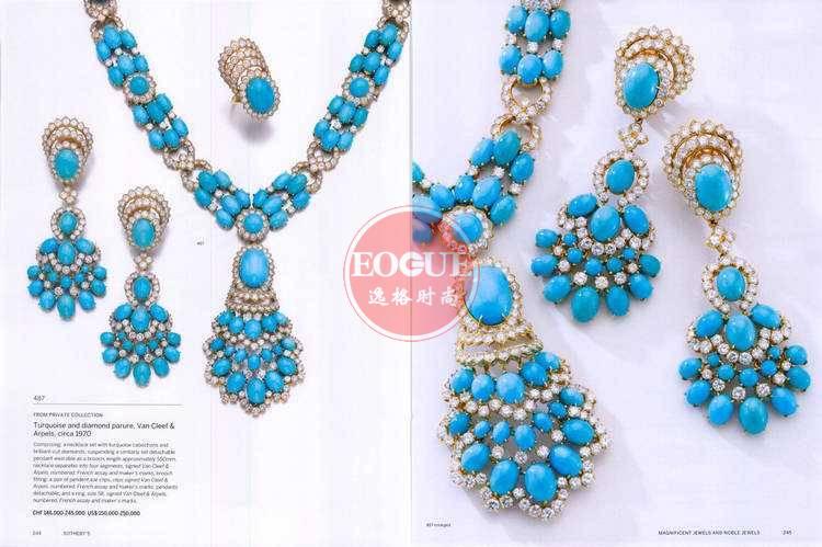 SS.G 瑞士日内瓦珠宝专业杂志 N1511