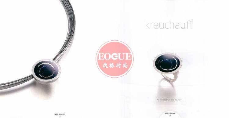 Schmuck 德国专业珠宝杂志 N1411
