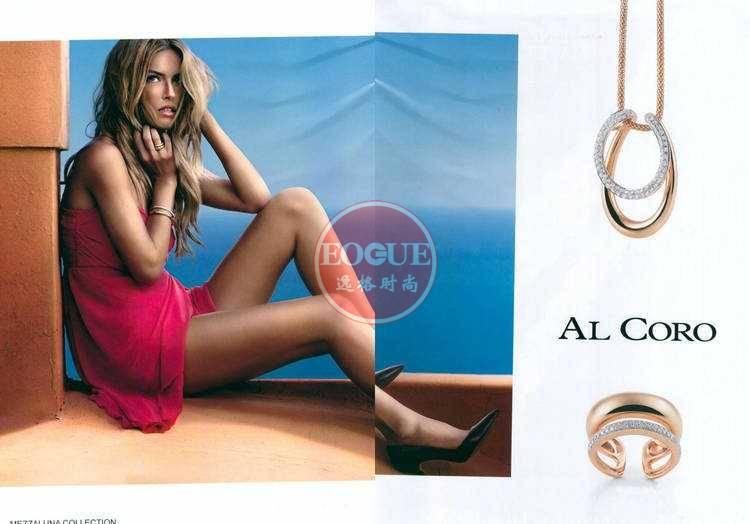 Schmuck 德国专业珠宝杂志 N1412