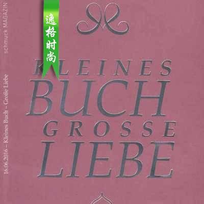 Schmuck 德国专业珠宝杂志 N1507