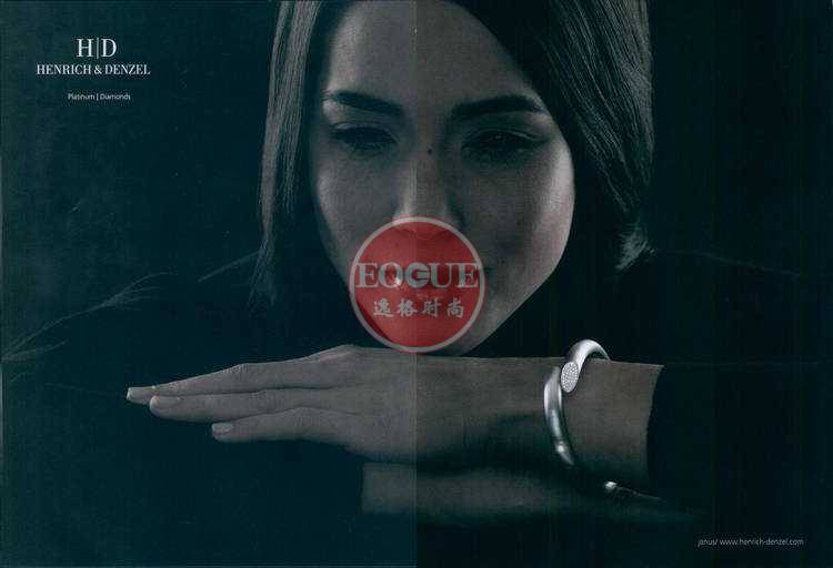 Schmuck 德国专业珠宝杂志 N1707