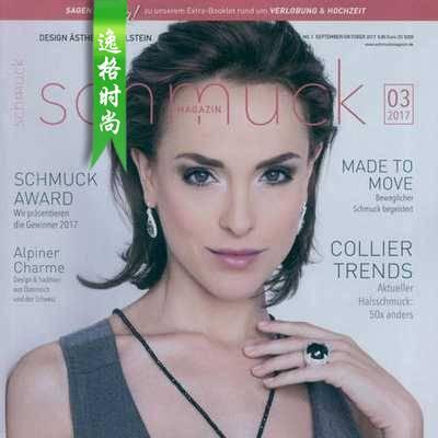 Schmuck 德国专业珠宝杂志 N1710