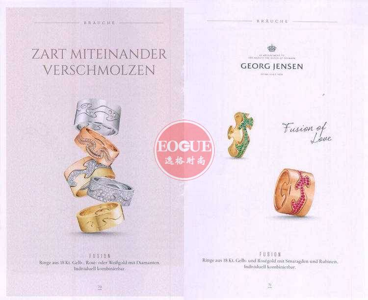 Schmuck 德国专业珠宝杂志 N1704(副刊)