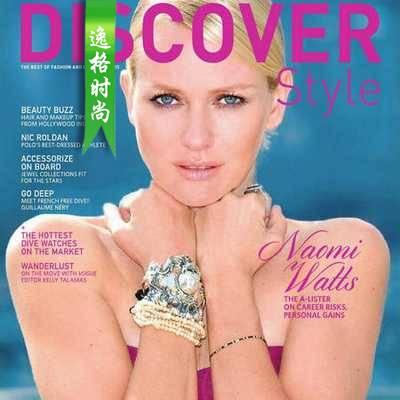 Discover Style 美国女性配饰时尚杂志 秋冬号N15