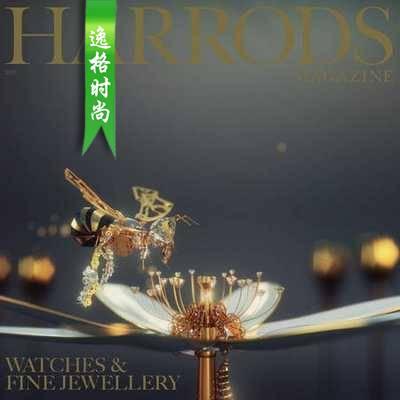 Harrods 英国专业配饰杂志春夏号N15