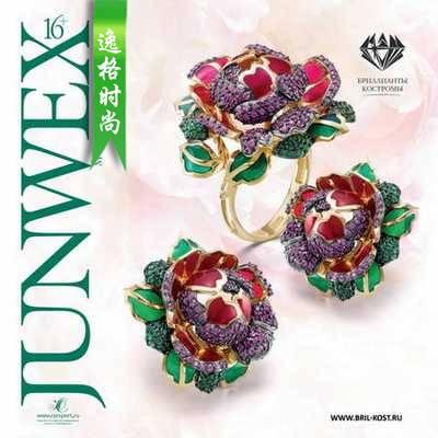 Junwex 俄罗斯珠宝首饰杂志 5-6月号N69