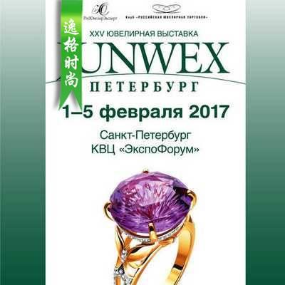 Junwex 俄罗斯珠宝首饰杂志 秋冬号N462