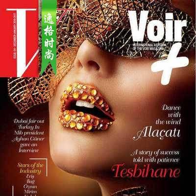 Voir+ 土耳其珠宝首饰杂志 1月号