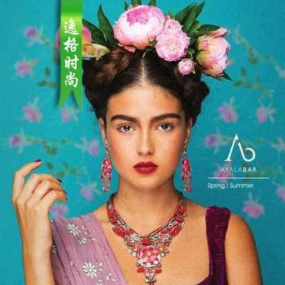 Ayala Bar 南非串珠饰品产品目录杂志 春夏号N14