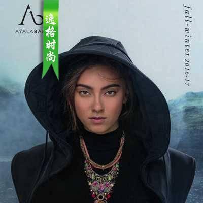 Ayala Bar 南非串珠饰品产品目录杂志 秋冬号N16