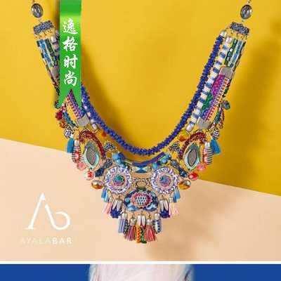 Ayala Bar 南非串珠饰品产品目录杂志 春夏号N17