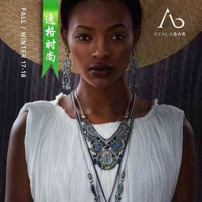 Ayala Bar 南非串珠饰品产品目录杂志 秋冬号N17