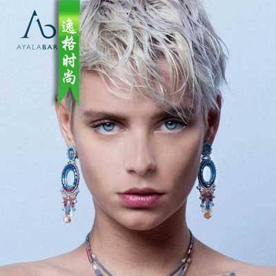 Ayala Bar 南非串珠饰品产品目录杂志 春夏号N18