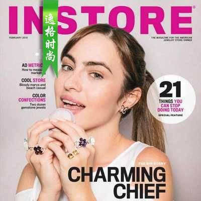 INSTORE 美国珠宝首饰专业杂志 N1802