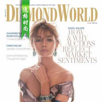 Diamond World 印度钻石珠宝行业趋势分析 11-12月号
