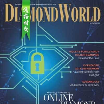 Diamond World 印度钻石珠宝行业趋势分析 1-2月号