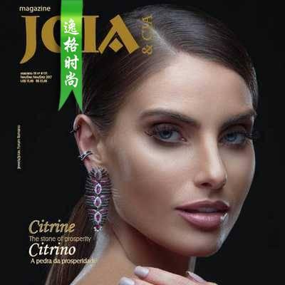 Joia Cia 巴西专业珠宝杂志 11-12月号